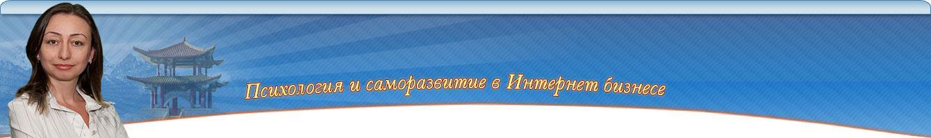 Блог Татьяны Каушанской